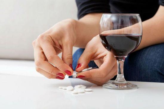 Таблетки и вино
