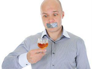 Запрет алкоголя мужчине