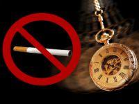 Кодирование от сигарет